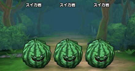 1戦目(スイカ岩)