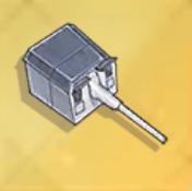 12.7cm SK C/34単装砲