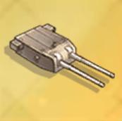 20.3cm Mark.VIII連装砲