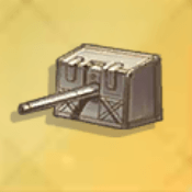 12cm単装砲