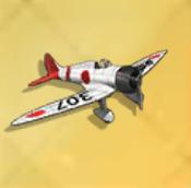 九六式艦上戦闘機.png
