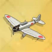 九九式艦上爆撃機.png