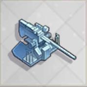 12.7cm単装砲.png