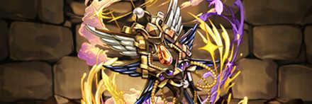 天使の宝鍵