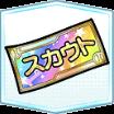 スカウトチケット【八夏祭10連無料】の画像