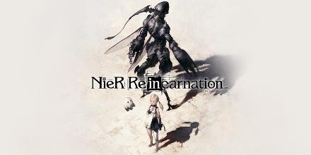 ニーアリィンカーネーションのゲーム紹介