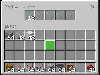 仕分け11.2