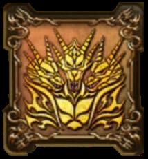 キングギドラの紋章・上のアイコン