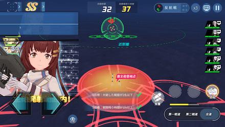 必中攻撃 N7-1.png