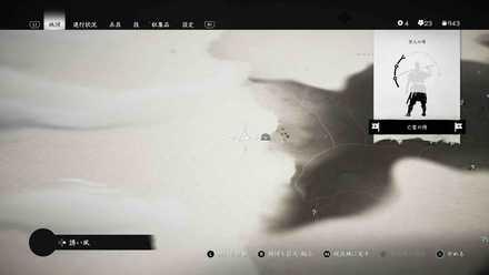 ゴーストオブツシマの黒色火薬式鉄砲(てつはう)