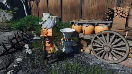 ゴーストオブツシマの南宋の水瓶