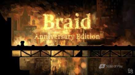 Braid(リマスター版)画像