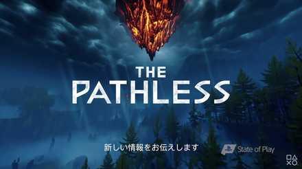 The Pathless画像