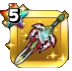 命竜の尖剣