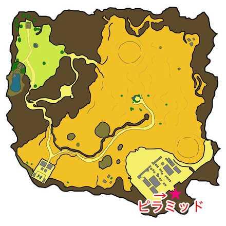 ピラミッド行き方マップ