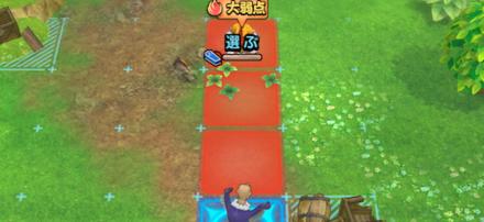 1_4_長射程