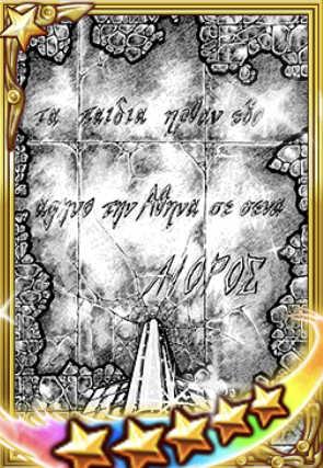 射手座の黄金聖衣の画像