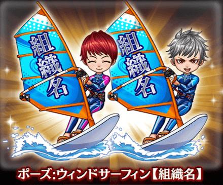 ウィンドサーフィンの画像
