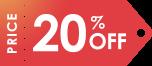 価格20%OFF.png