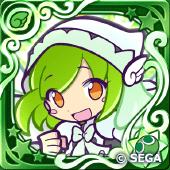 癒しの天使ロコ