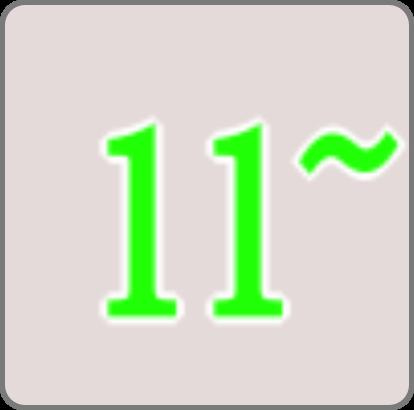 報酬11~.png