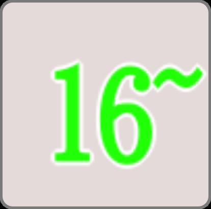 報酬16~.png