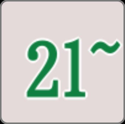 報酬21~.png