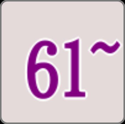 報酬61.png