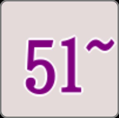 報酬51~.png