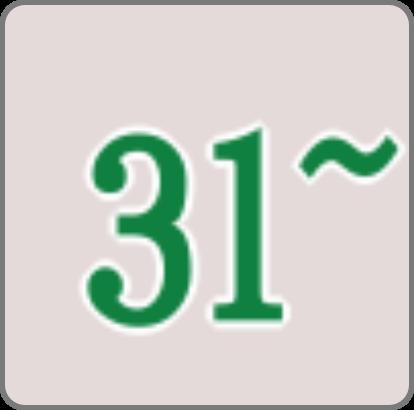 報酬31~.png