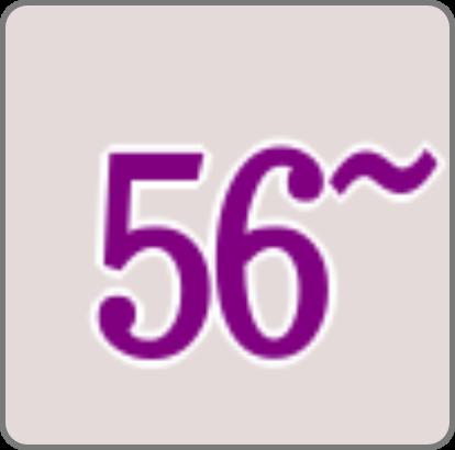 報酬56~.png