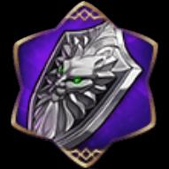 銀獅子の守りの画像