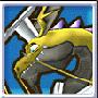 ドラゴンロード画像