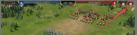 戦闘スキップ