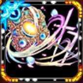 龍浄の杖の画像