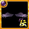 相川の翼の画像