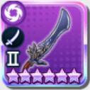 七星宝刀(グレード2)の画像