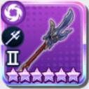 青龍偃月刀(グレード2)のアイコン