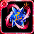 活性の蒼星ルーン【火】・Ⅴの画像