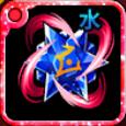 活性の蒼星ルーン【水】・Ⅴの画像