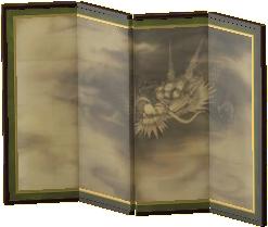 びょうぶの龍の画像