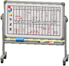 ホワイトボードの予定表の画像