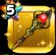 星ドラ ルビスの杖のアイコン