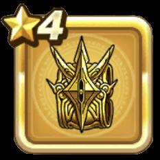 黄金の腕輪