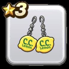 C.C.レモンの耳飾り画像