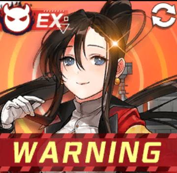 遠距離砲撃 EX.png