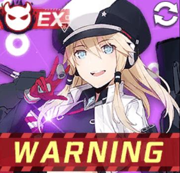 巡洋艦訓練 EX.png