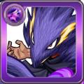 獣神化常闇踏影のアイコン