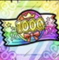 1000万