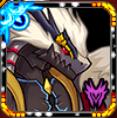 逆襲の大帝龍オメガの画像